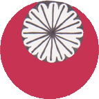 Poppy's Home logo in pink